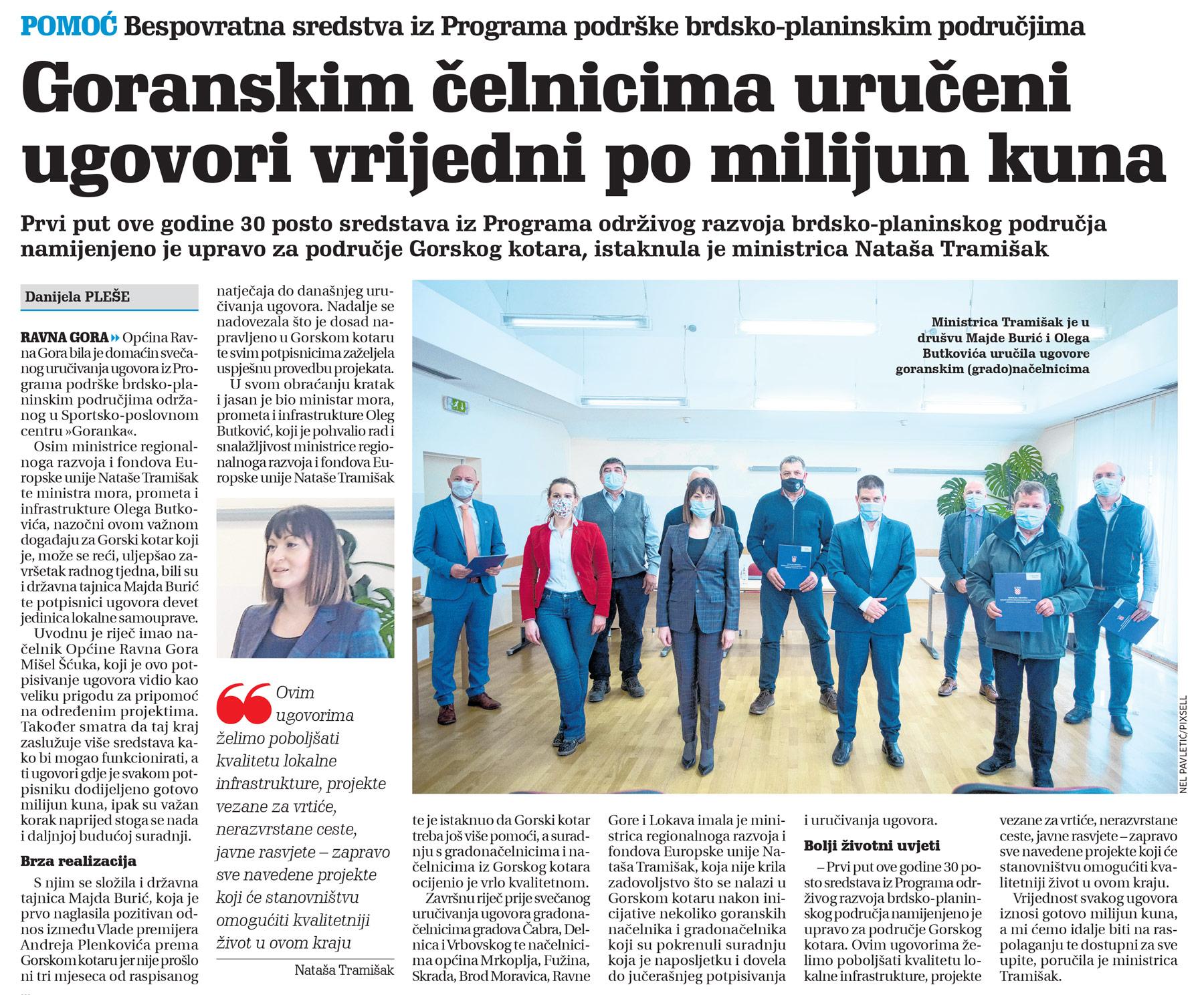 članak, novi list, ugovori milion kuna