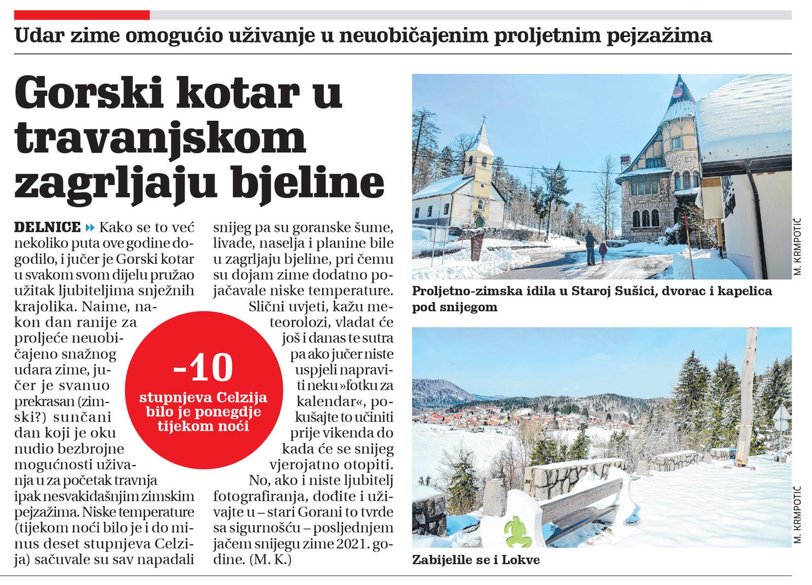 članak, novi list, snijeg