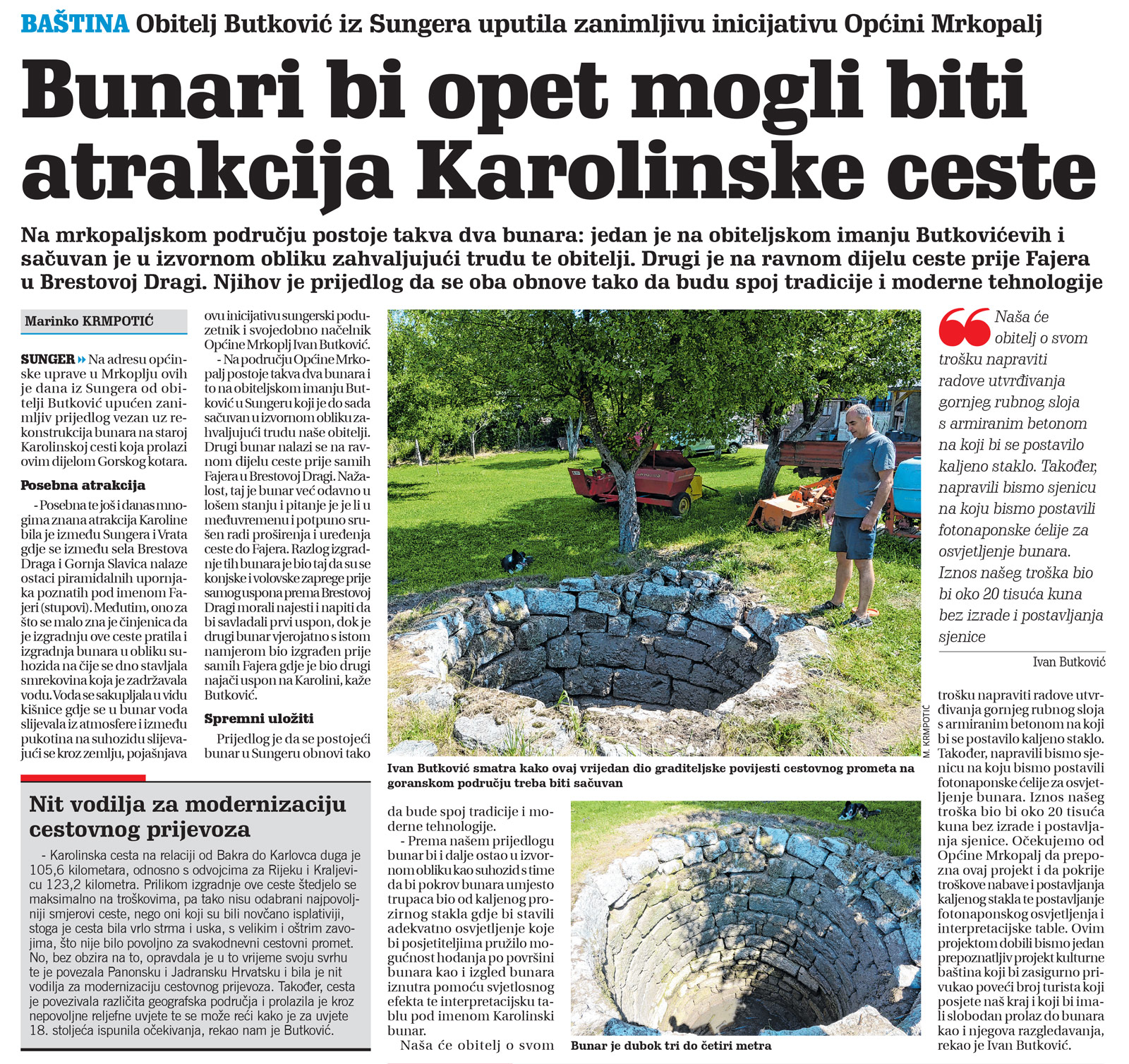 članak, novi list, bunari