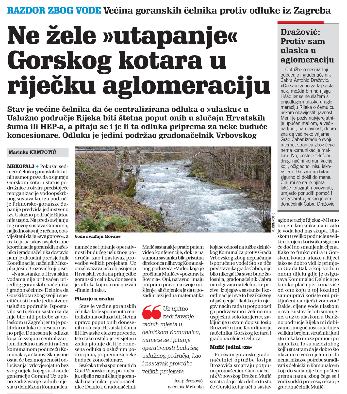 članak, novi list, vode